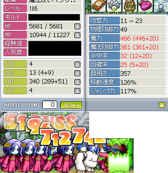 lv105.png