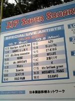 ZIP SUPER SQUARE.jpg