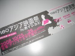 チケットは3種類 1本券、3本券、5本券