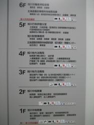 西館・・・法務局は3階と4階です(*^_^*)