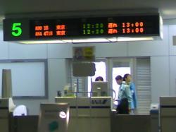 20081115124820