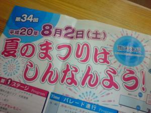 DSC01452_convert_20080728080152.jpg