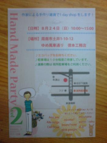 DSC01492_convert_20080731171805.jpg