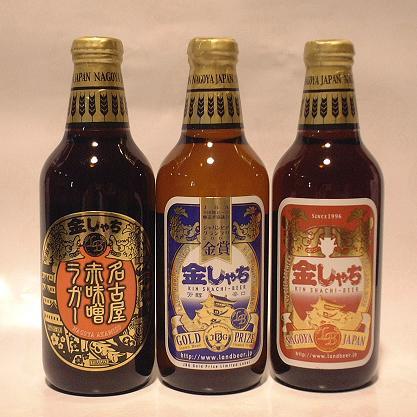 キンシャチビール