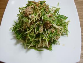 水菜と切り干し大根のサラダ
