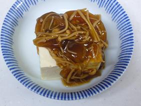 豆腐のきのこ餡かけ