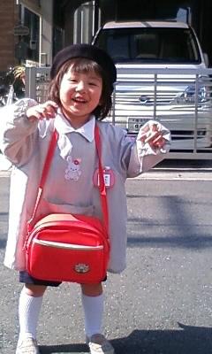 幼稚園になったよ~♪