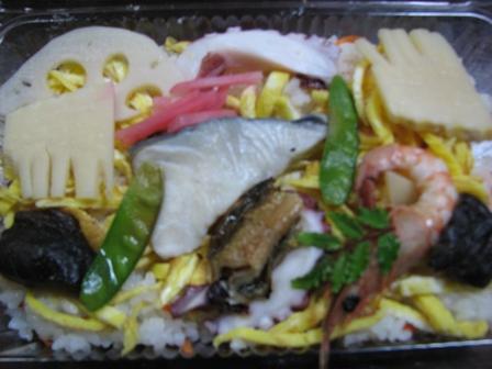 おいしいお寿司まつり寿司