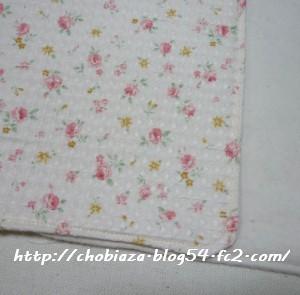花柄ワッフル ピンク