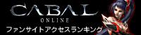 cabal_banner-1.jpg