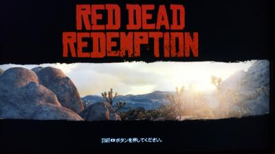 RED DEAD REDMPTION