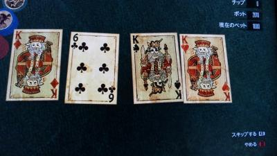 これはポーカーです。
