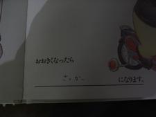 サイズ変更RIMG0040
