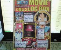 MOVIE LOG BOX