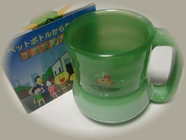エコマグカップ