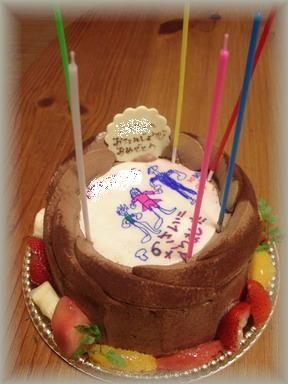 6歳のケーキ