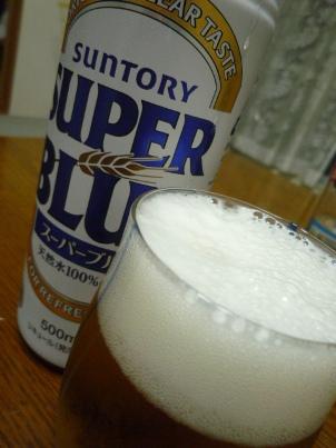 081009 本日ビール
