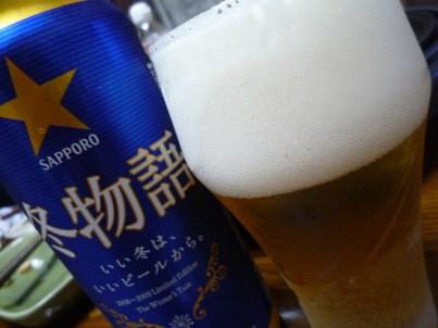 081013 本日ビール