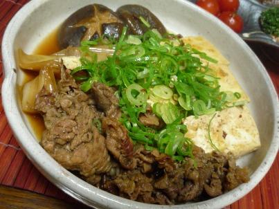 081014 肉豆腐