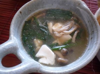 081101 中華スープ