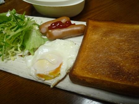 090202 朝ご飯