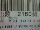 200807122126000.jpg