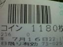 200807162220000.jpg