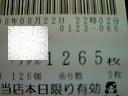 200808222201000.jpg