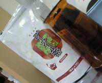 ぷーある茶