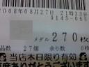 200808272154001.jpg