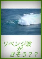 iphone_20120213185052.jpg