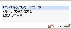 けんせい4