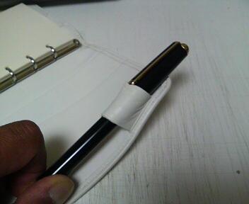 bible_pen2.jpg