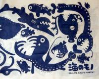 深海魚手拭