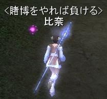 20081108_01.jpg