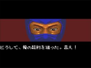 Ninja Gaiden (J) [!]000