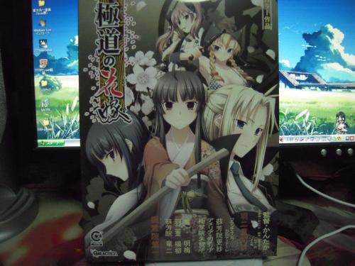 DSCN0160_convert_20110129003727.jpg