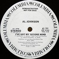 AlJohnson-IveGotブログ