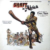 JohnnyPate-Shaftブログ