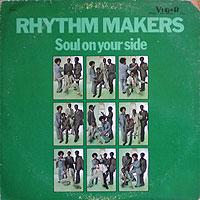 RhythmMakers-ブログ