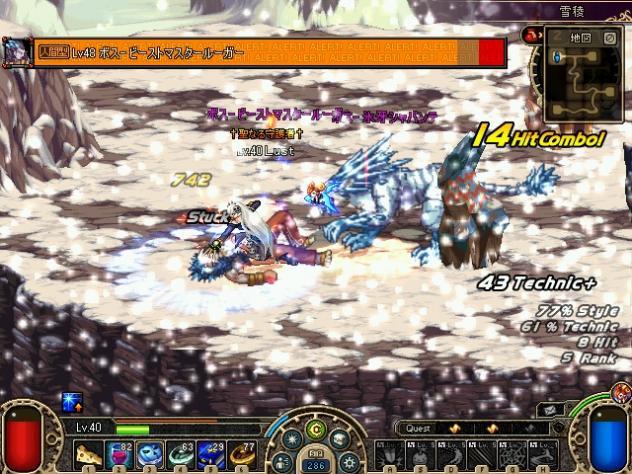 ScreenShot00015.jpg