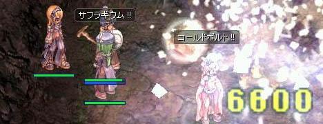 トール火山ダンジョン 01