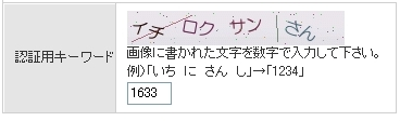 0808241