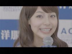 AIB-Aoyama1100.jpg