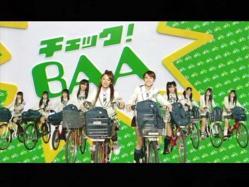 AKB-BAA1101.jpg
