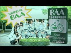AKB-BAA1108.jpg