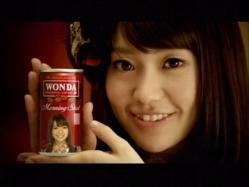 AKB-Wonda1117.jpg
