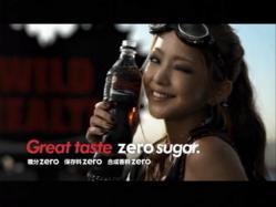 AMU-ZERO1105.jpg
