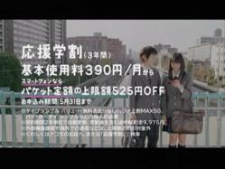 Araki-Docomo1115.jpg