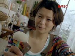 EIK-Yukimi1103.jpg